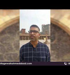 Heritage Walk Ahmedabad, Heritage Tour - Akshar Travels